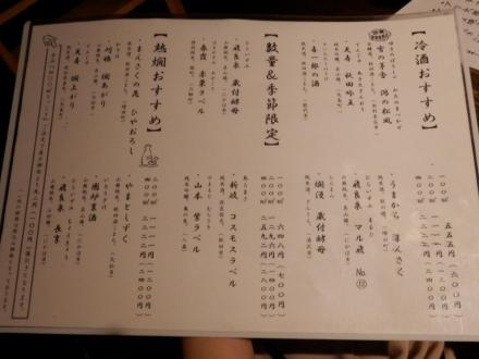 なまはげ (25)