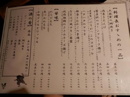 なまはげ (26)