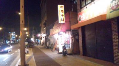 麺屋7.5Hz生野本店外観