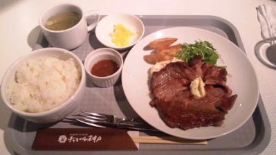 チャコール神戸心斎橋店ランチステーキ定食800円