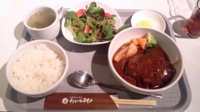 チャコール神戸心斎橋店煮込みハンバーグ定食750円
