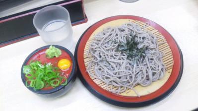 駅うどん吹田ざるそば380円