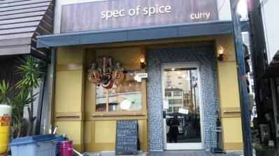spec of spice外観