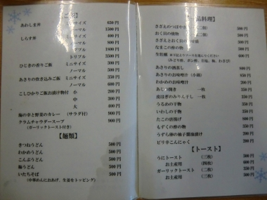 CIMG3864.jpg