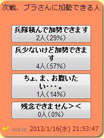 2013y01m21d_214948869.jpg