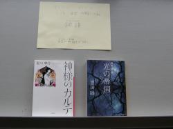 本とテーマ2_convert