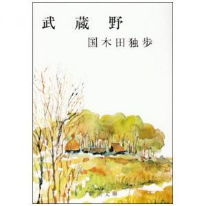 武蔵野(Amazonより)_convert_20120911093855