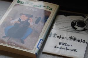 図書室音楽好き_convert_20121024105243