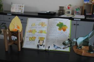 2_秋仕様_カウンター_convert_20121101123124