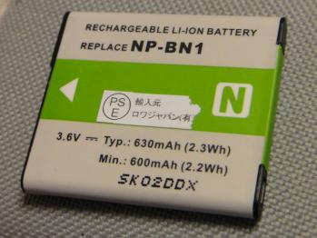replaceNP-BN12013.jpg