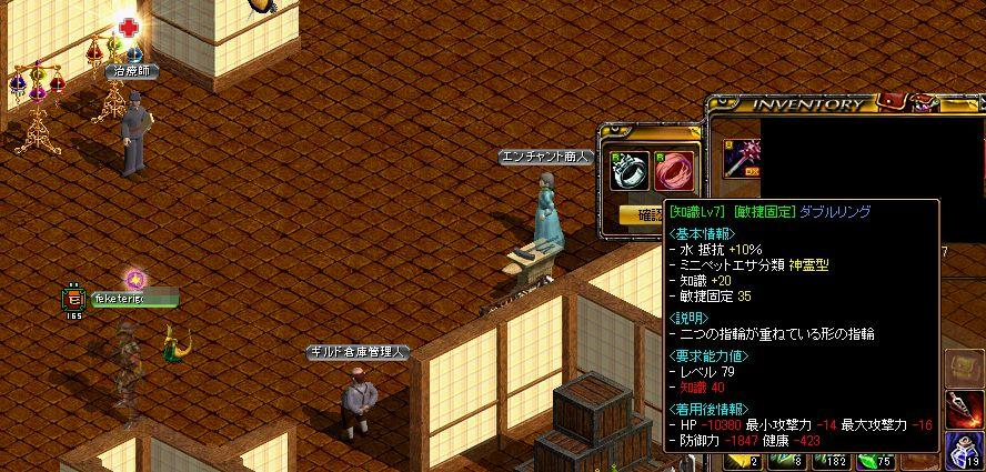 RedStone5.jpg