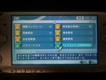 TOP-X勲章「クロスマスター」