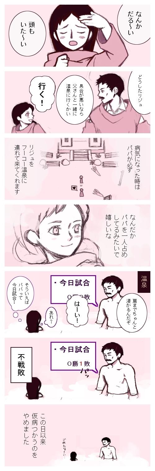 rijyu001.jpg