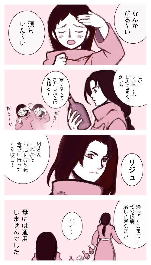 rijyu03.jpg