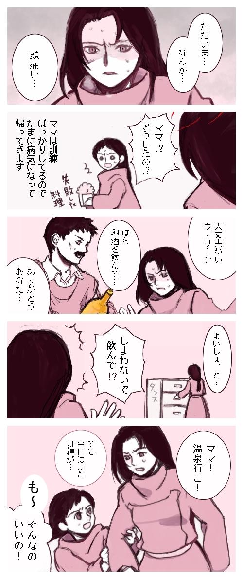 rijyu04.jpg