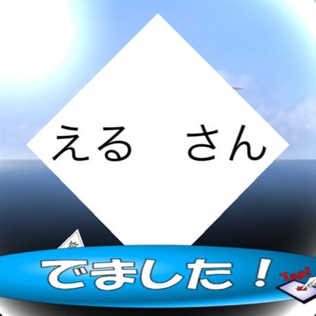 20131223162329f75.jpg