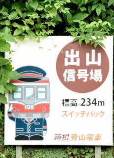 120815tetsumichi1.jpg