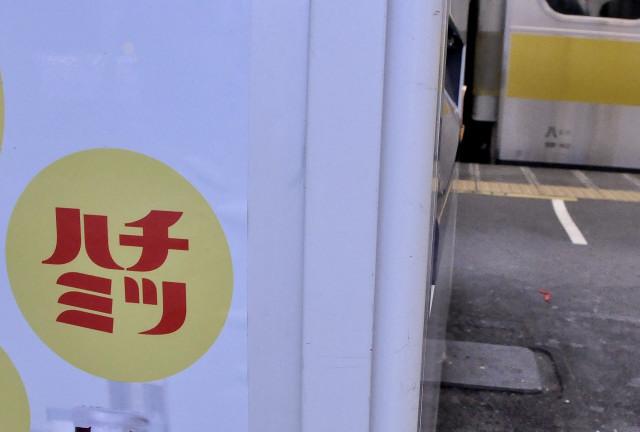 120818hachimitsu1_1.jpg