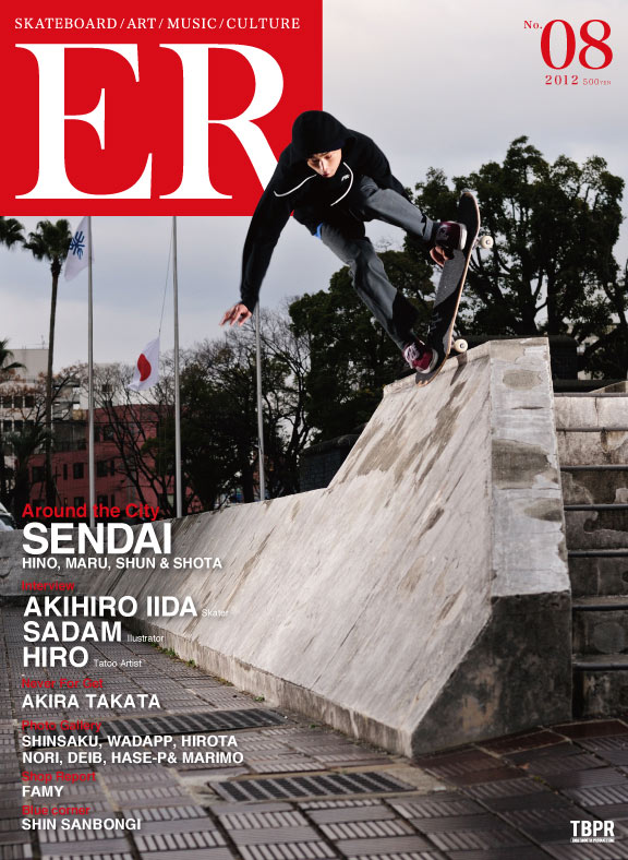 ERmag_no08_cover.jpg