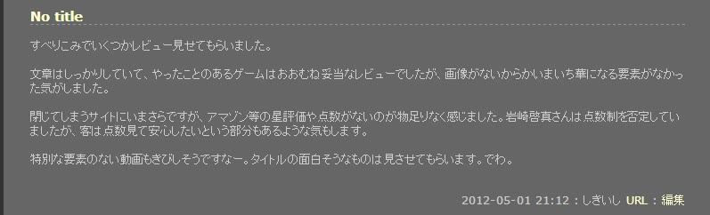 blog0327.jpg