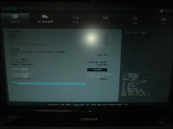 DSCF1679.jpg