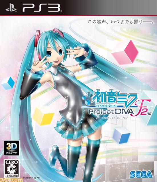 初音ミク -Project DIVA- F 2nd パッケージ PS3