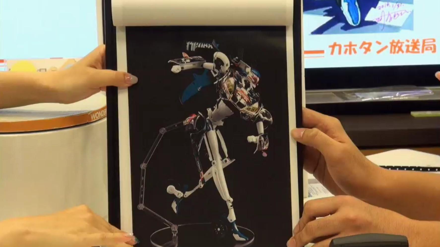 Gear Tribe 初音ミクGTプロジェクト2014Ver (19)