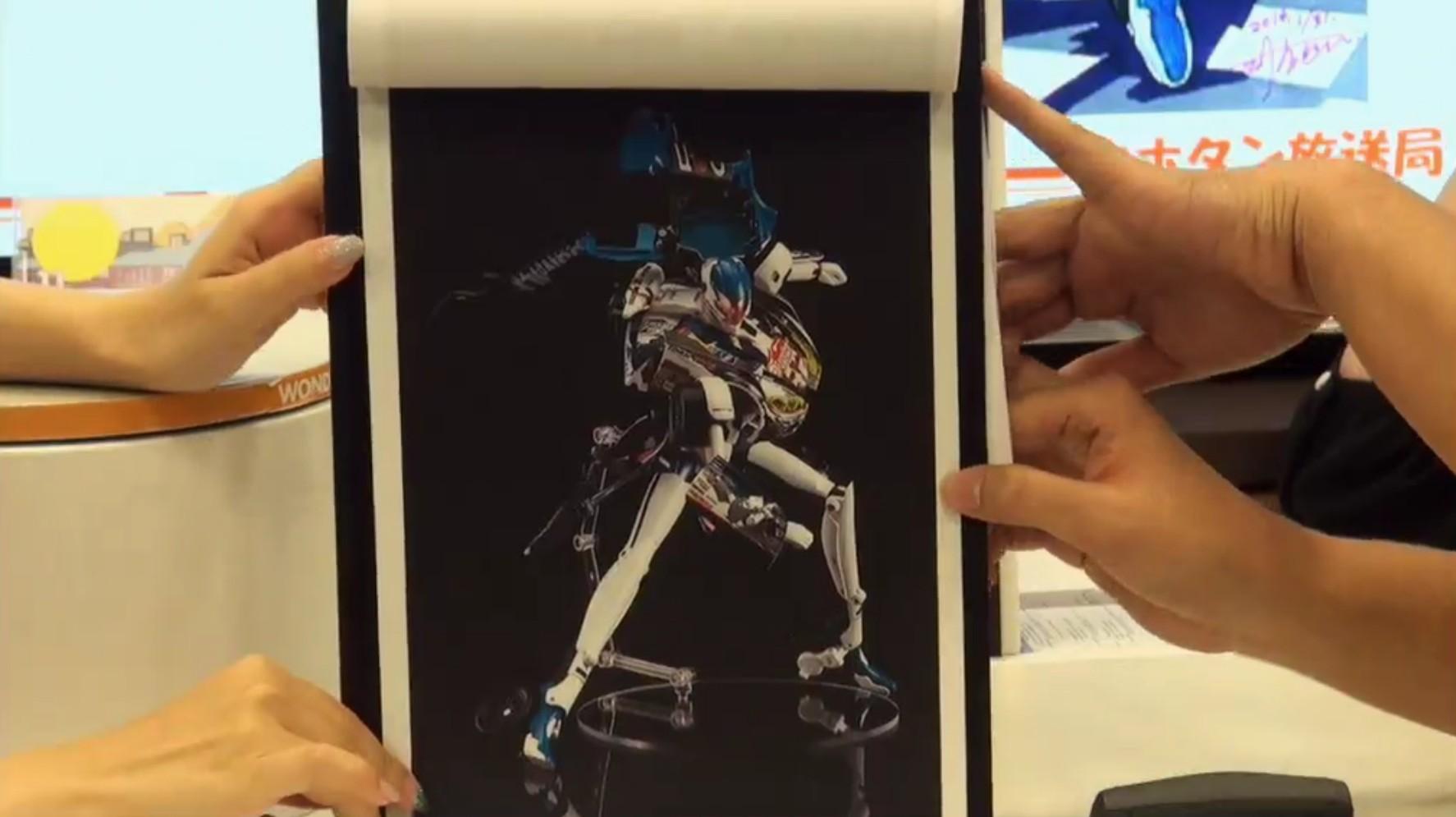 Gear Tribe 初音ミクGTプロジェクト2014Ver (20)