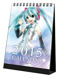 ピアプロカレンダー2015