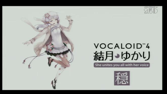 ゆかりV4