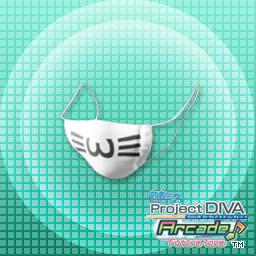 白マスク(ω)(1
