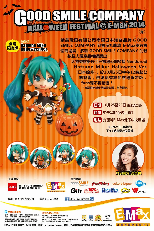 halloween_festival_event_poster.jpg