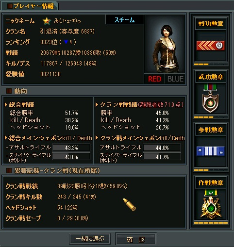 hosi_p.jpg