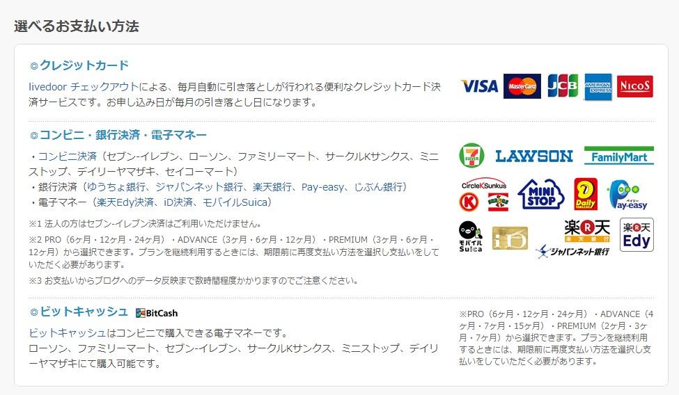 SnapCrab_No-0021.jpg