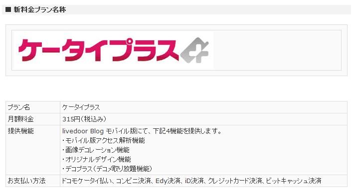 SnapCrab_No-0022.jpg
