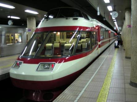 ながでん長野駅