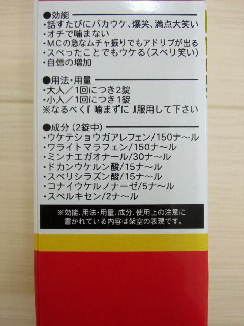 NEC_0173.jpg