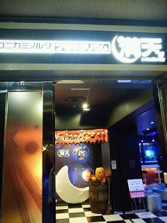 NEC_1372.jpg