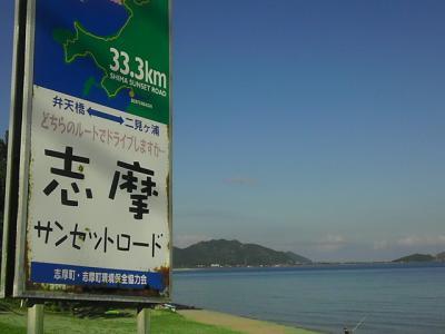 201207291.jpg