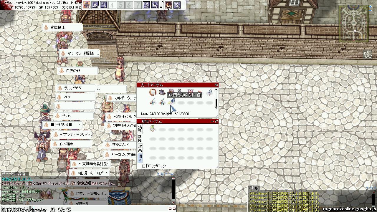 screenFrigg [Lok+Sur] 353