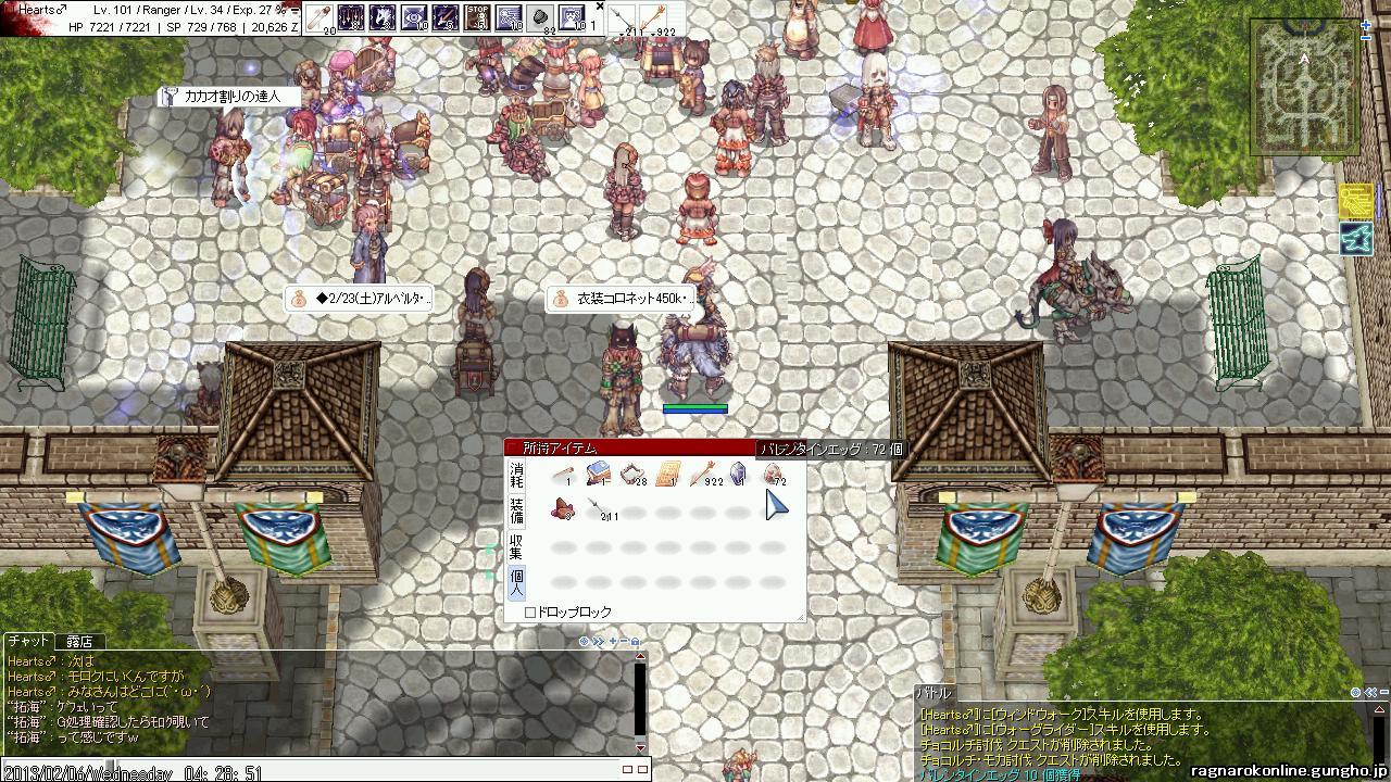 screenFrigg [Lok+Sur] 351
