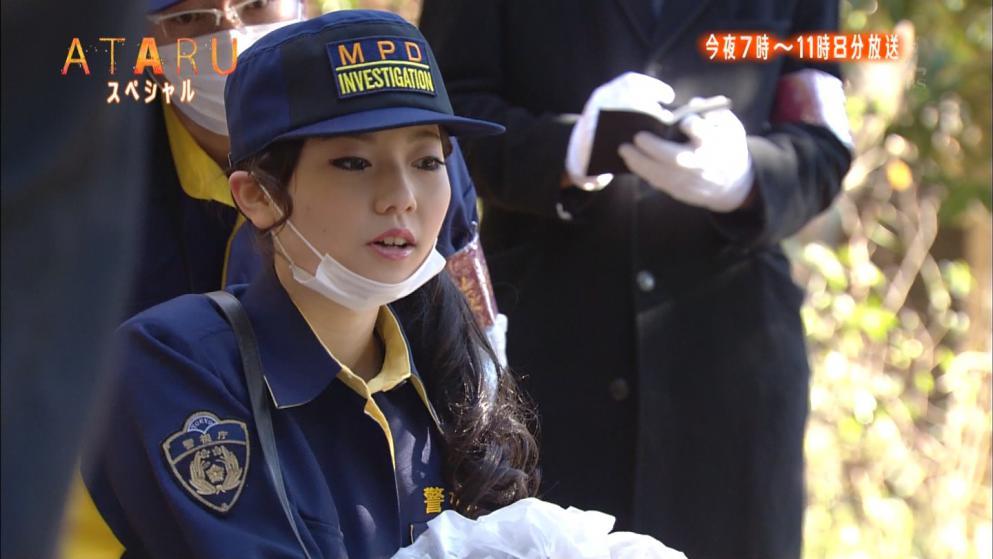 島崎遥香・ATARU