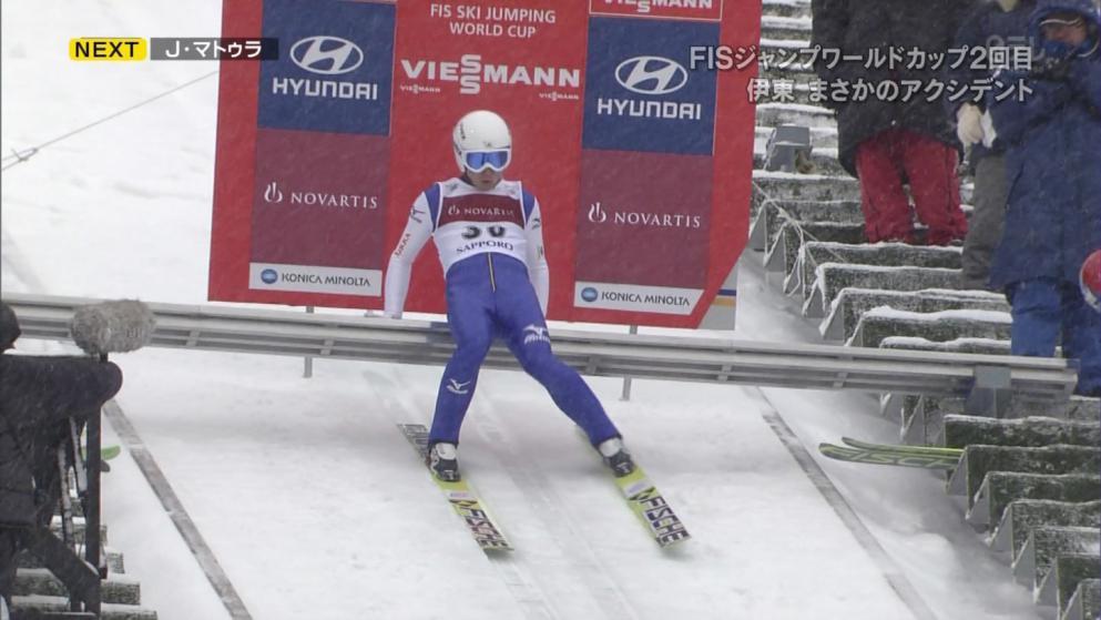 スキージャンプ男子 失敗