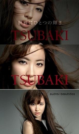 AKB48 小嶋陽菜 TSUBAKIのCM