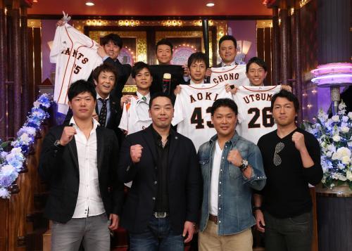 しゃべくり007に出演した巨人選手 阿部慎之助 長野久義