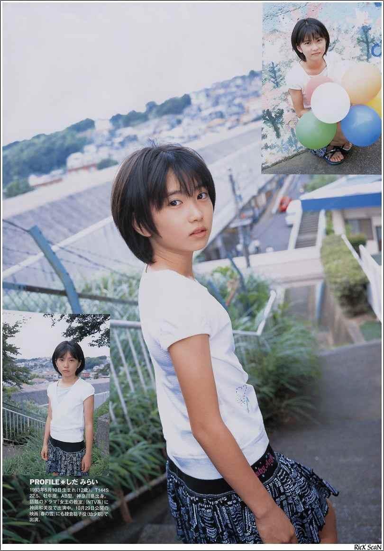 志田未来 子役時代
