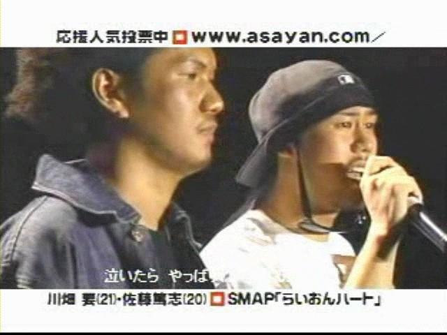EXILEのATSUSHI ASAYANオーディションの頃