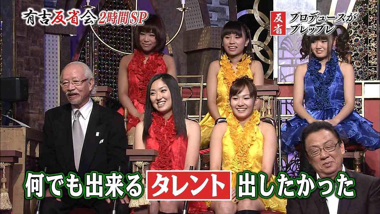 有吉反省会に出演した静岡ご当地アイドルのオレンチェ