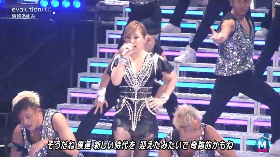 ミュージックステーションスーパーライブ2013に出演した浜崎あゆみ 太った体型が酷い