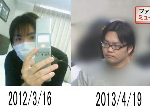 歌い手のぱにょ(星見蒼人)の自撮り画像と現実